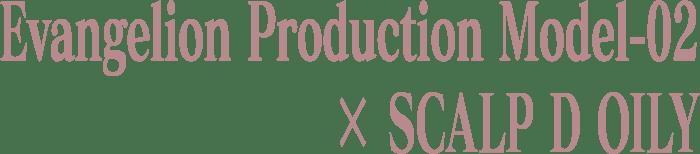 Evangelion Production Model-02 x SCALP D OILY